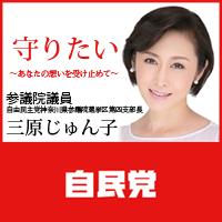 banner200x200
