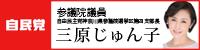 banner200x50