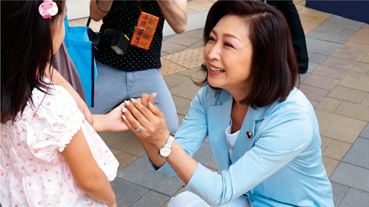 参議院議員 三原じゅん子の政策